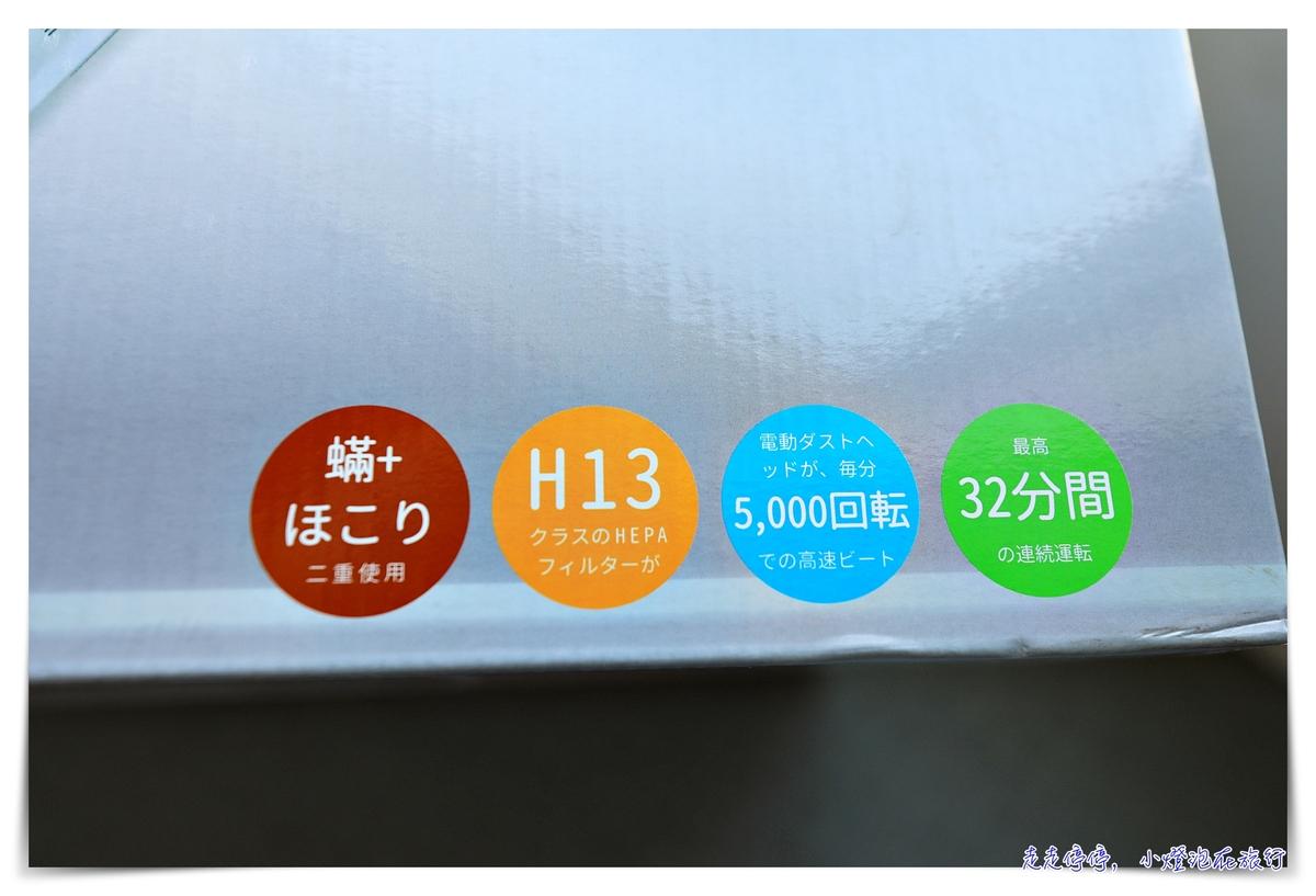 超低价开箱心得|Jway JY-SV01M超好用超热门三合一除螨吸尘器,品质更稳定~
