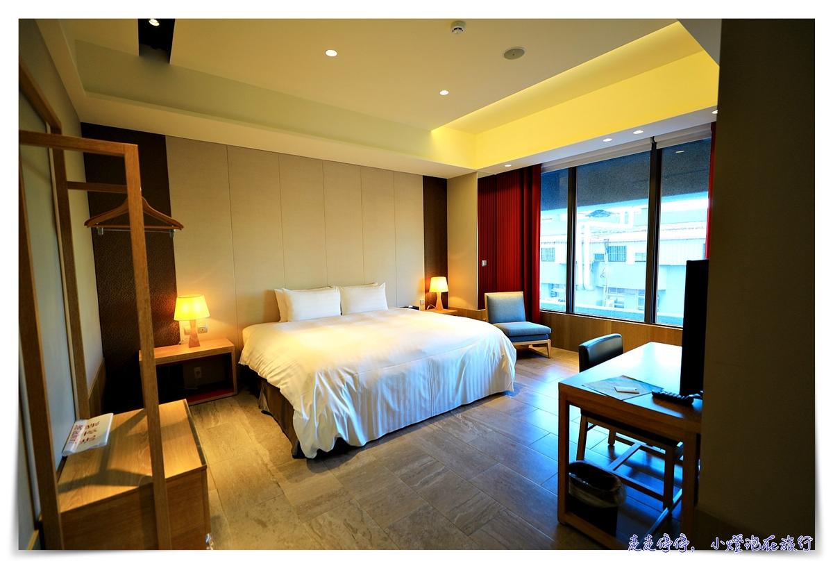 台东住宿心得|地景泽行馆,玻璃美学与水的建筑特色、空间宽敞、用材实在