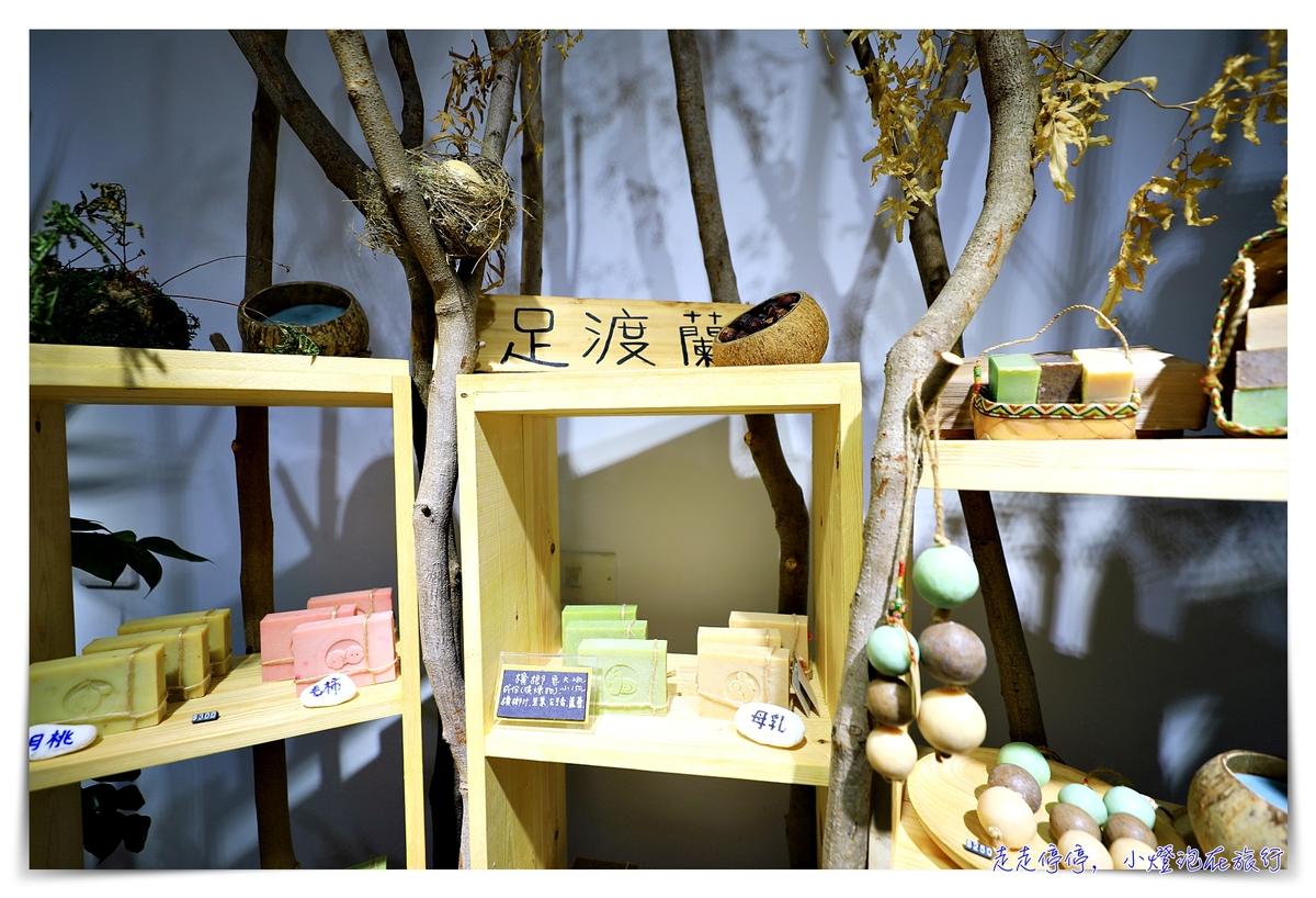 台東景點|TTSTYLE波浪屋,台東最美的原鄉故事。台灣第一個原住民文創園區~