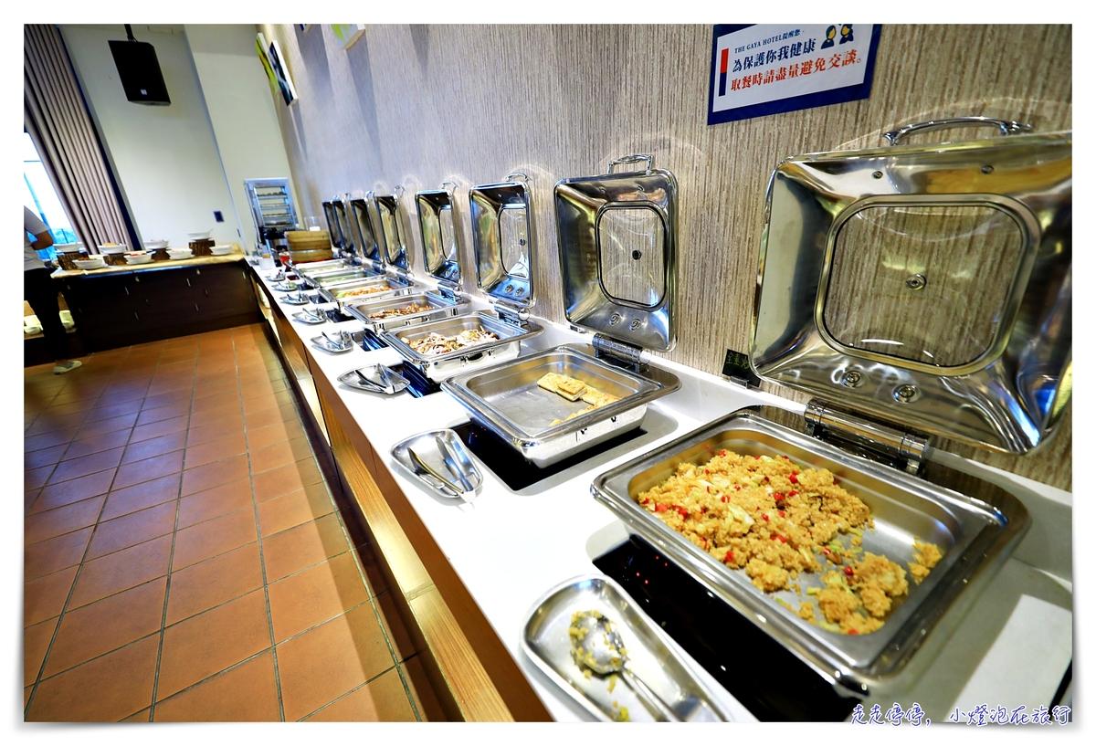 台东最美酒店,The Gaya Hotel潮旅店,天际泳池山海美景、设计感十足、服务到位、交通接驳