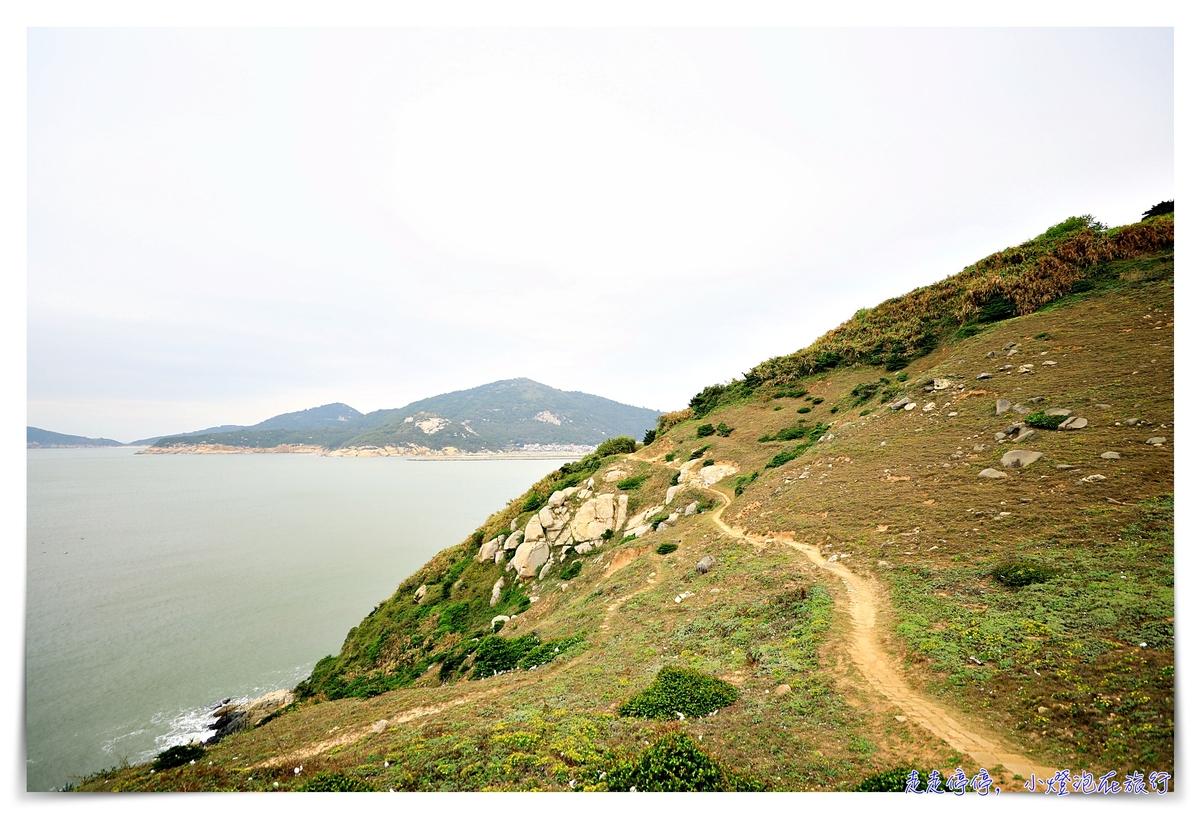馬祖北竿螺山步道 700公尺遇見比巨人堤、莫赫懸崖更美的絕美角度~