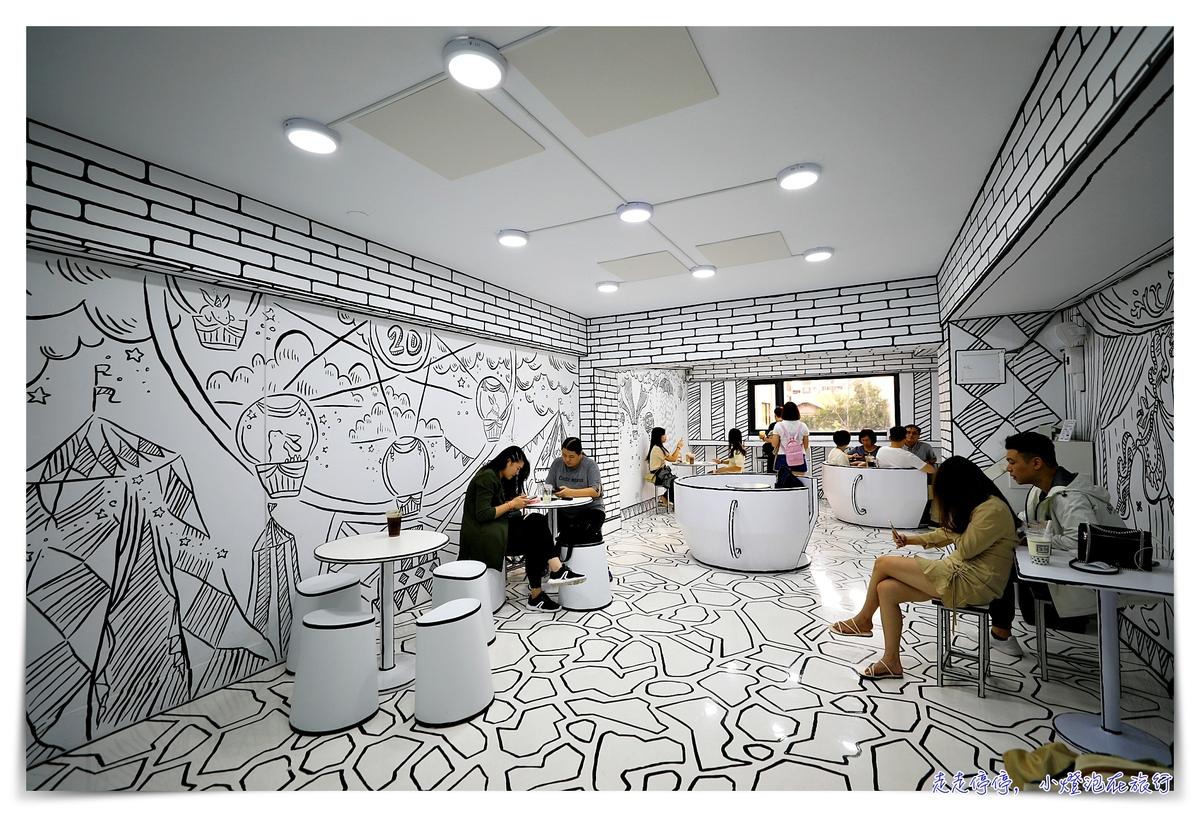 紅點文旅|台中米其林推薦住宿文創旅店,2D cafe處處都是驚喜、到處都有細節~
