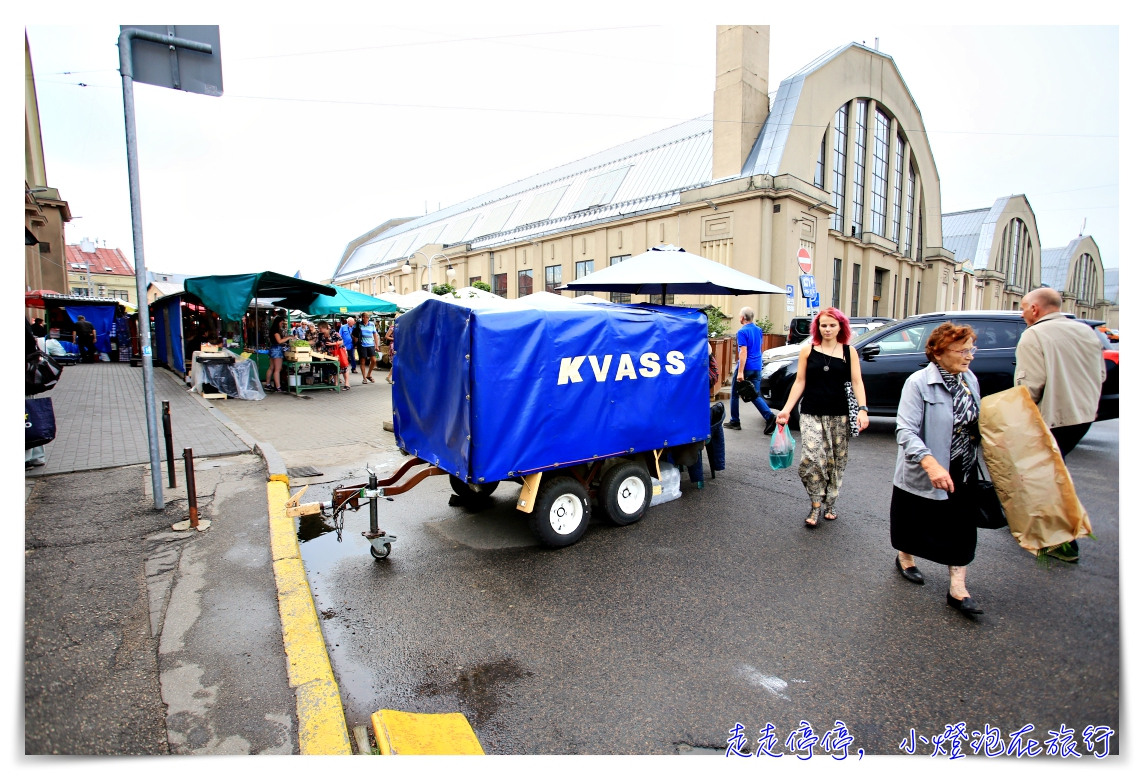 拉脫維亞景點|里加中央市場,全歐洲最大的蔬果市集Rīgas Centrāltirgus(Riga Central Market)