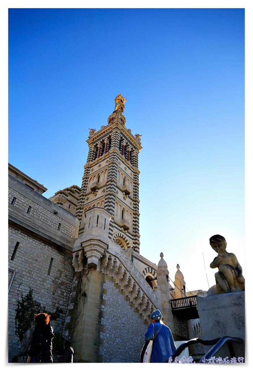 馬賽景點|守護聖母聖殿Basilique Notre-Dame de la Garde,願疫情平安,我們都能早日再訪~