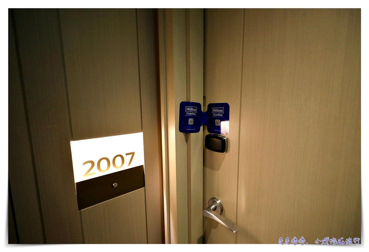 新板希爾頓|新北耶誕城住宿。板橋新板特區五星質感飯店,天際絕美泳池