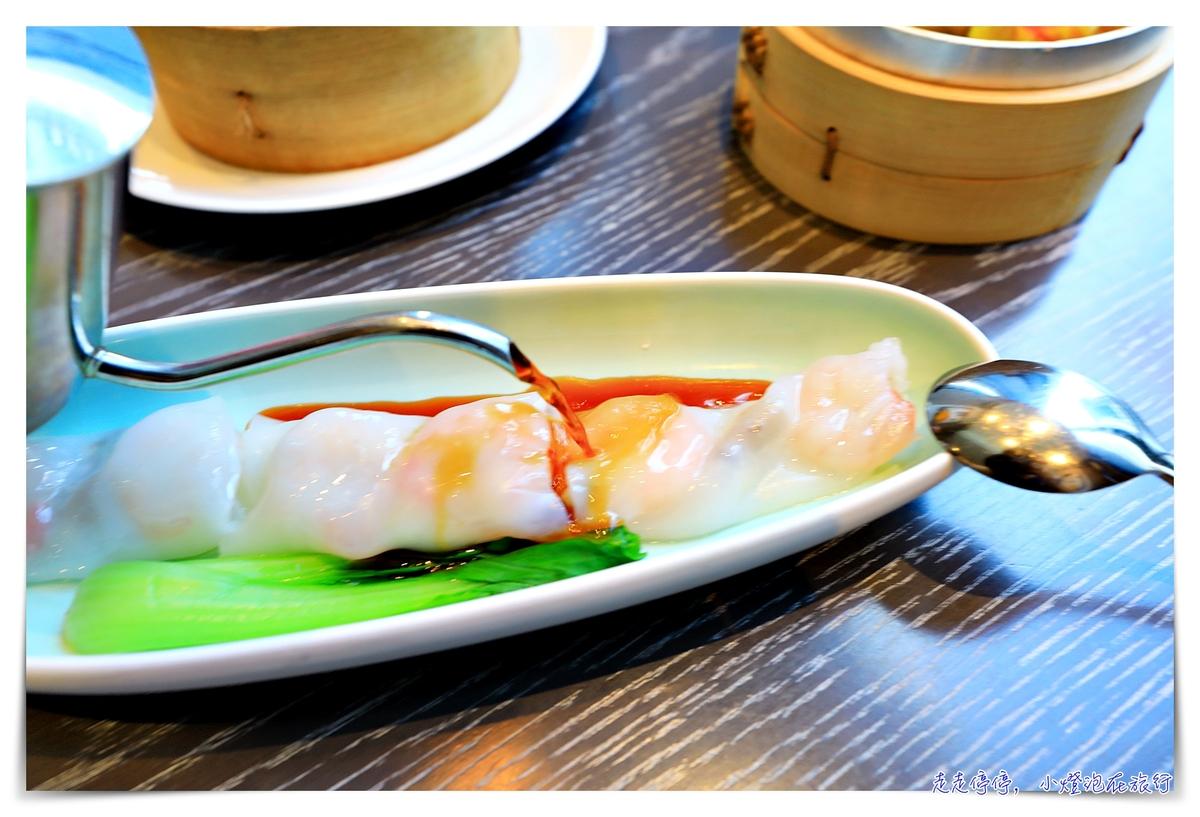 青雅,新板希爾頓超強中餐廳,準米其林餐廳口感推薦,細緻港飲吃到飽特別方案~