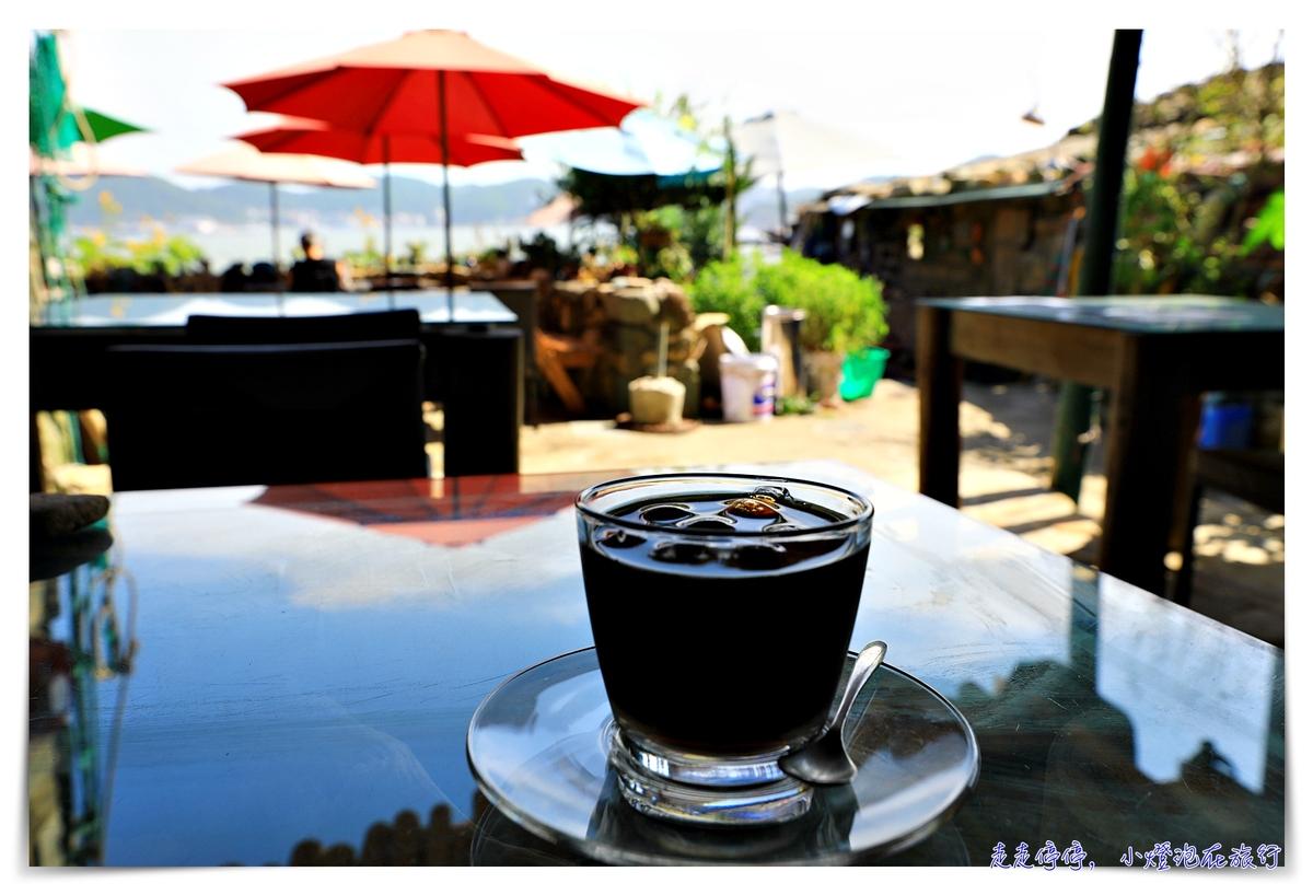 夫人咖啡館|馬祖類地中海場景,一杯咖啡、一片海景、一抹南歐景緻~