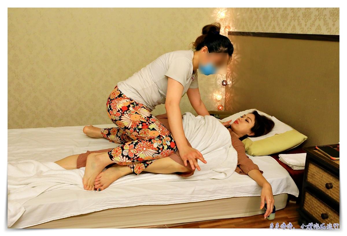 泰晶殿|技術好、設備佳泰式按摩,台北頂級飯店聯名推薦泰式按摩養身會館~