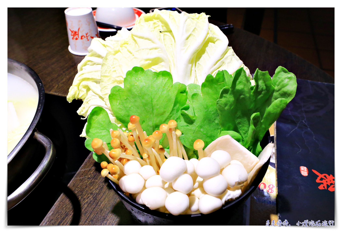 太和殿|台北頂級麻辣火鍋,雙人套餐、辣氣十足、鴨血豆腐超級好吃~