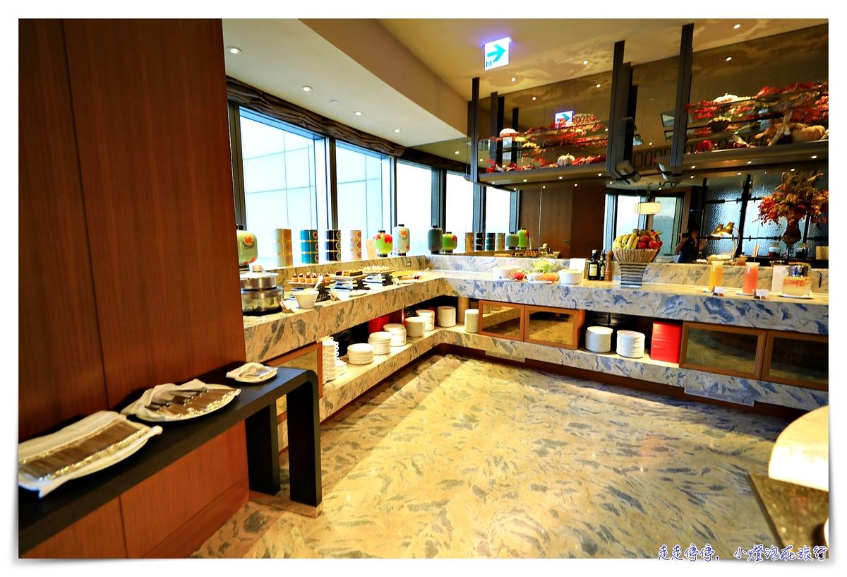 豪華閣貴賓廊 遠東台北香格里拉貴賓禮遇樓層心得紀錄