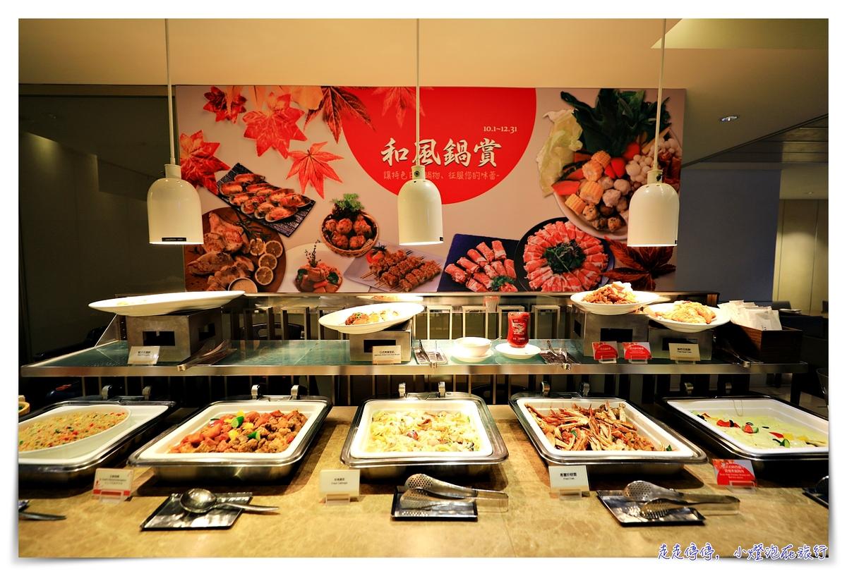 即時熱門文章:台北老爺酒店Le Café 咖啡廳 ,質感甜點必吃五星自助餐吃到飽餐廳,名媛日客爭相前往的精緻型Buffet~