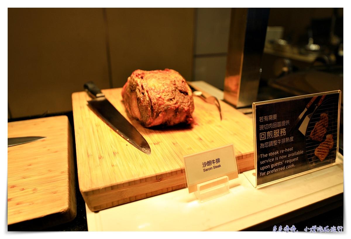台北老爺酒店Le Café 咖啡廳 ,質感甜點必吃五星自助餐吃到飽餐廳,名媛日客爭相前往的精緻型Buffet~