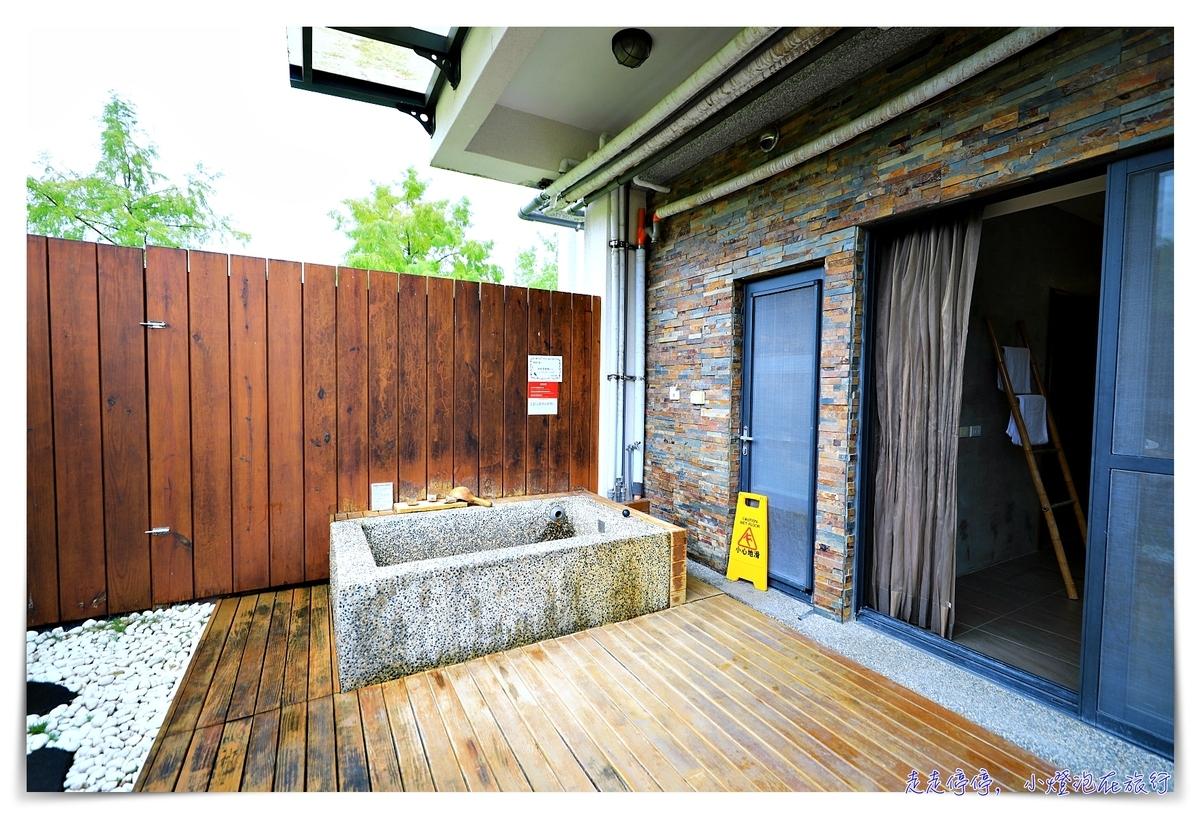 松邑莊園|瑞穗溫泉莊園秘境住宿,擁有露天溫泉泳池,類似紐西蘭度假民宿感受