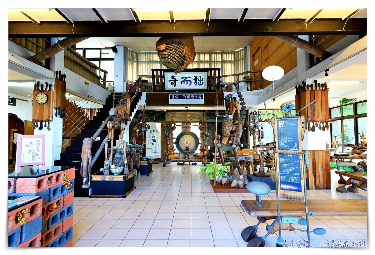 拙而奇藝術空間咖啡館 跟海一起喝咖啡,聽太平洋唱歌的海景咖啡奇趣空間~