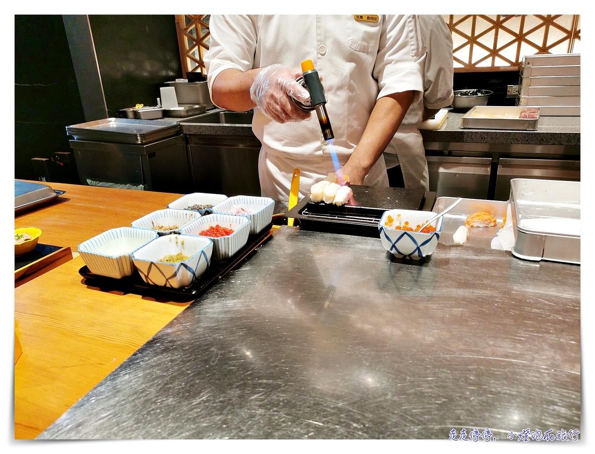 旭集和食集錦|台北最大日式料理專門Buffet,走日式創意水準~旭集VS饗饗,要選哪一間?