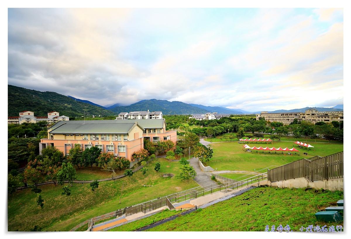 台東大學圖書館 旅行在書中,台灣最美圖書館之一~走在一本書、閱讀一本書的旅行~