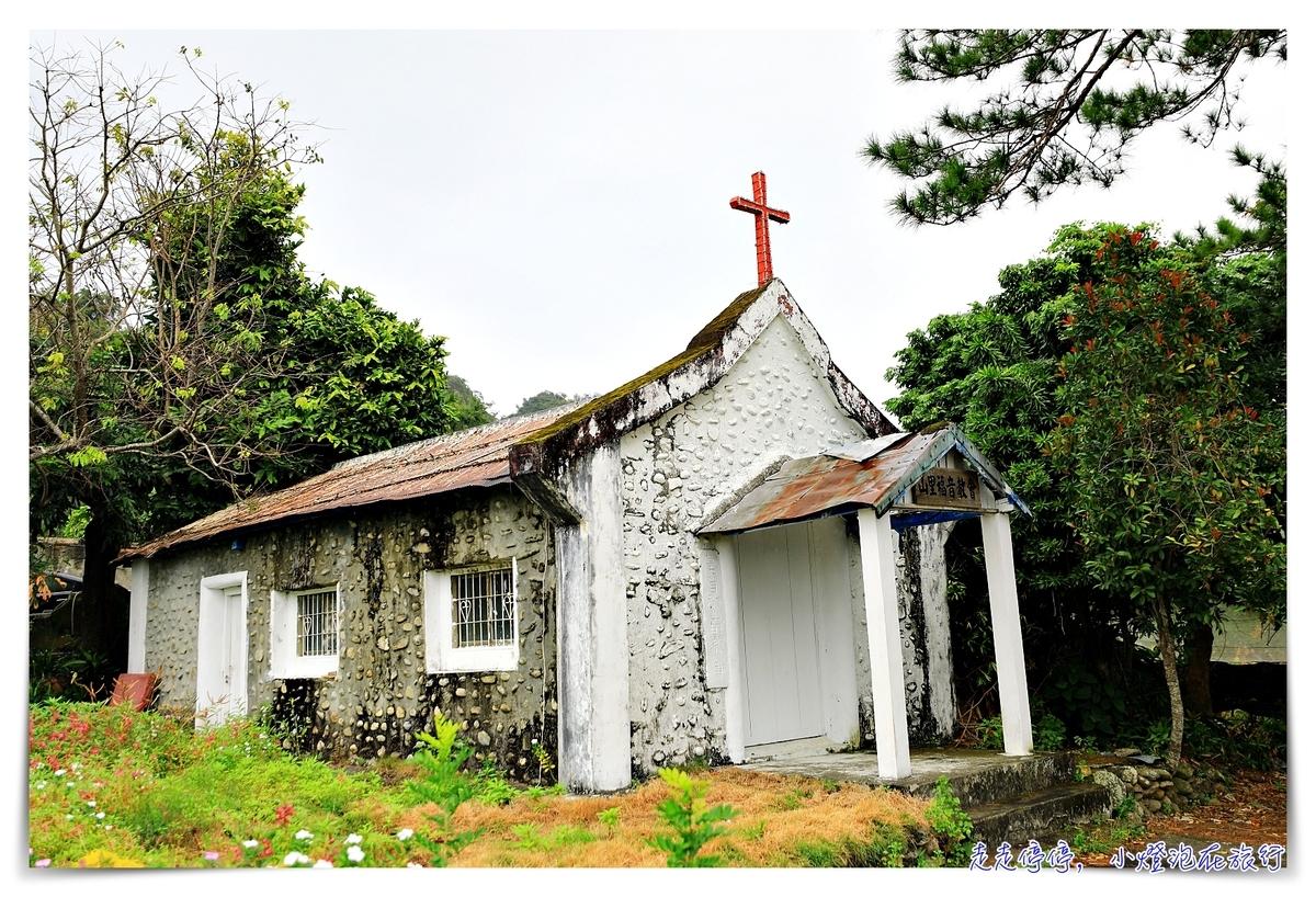 山里車站|台東與世隔絕的秘境車站,傳聞中到不了的車站以及山里福音教堂