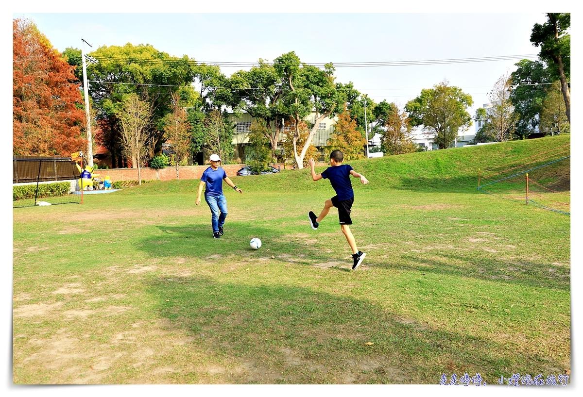 新悅花園酒店|網美、親子、戶外足球場,集寵愛於一身的優質飯店