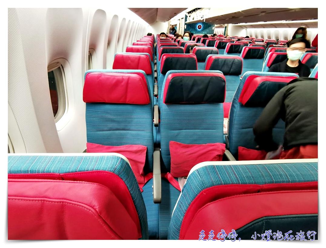 土耳其航空飛行體驗|飛歐洲中轉一次絕佳選擇,餐點、