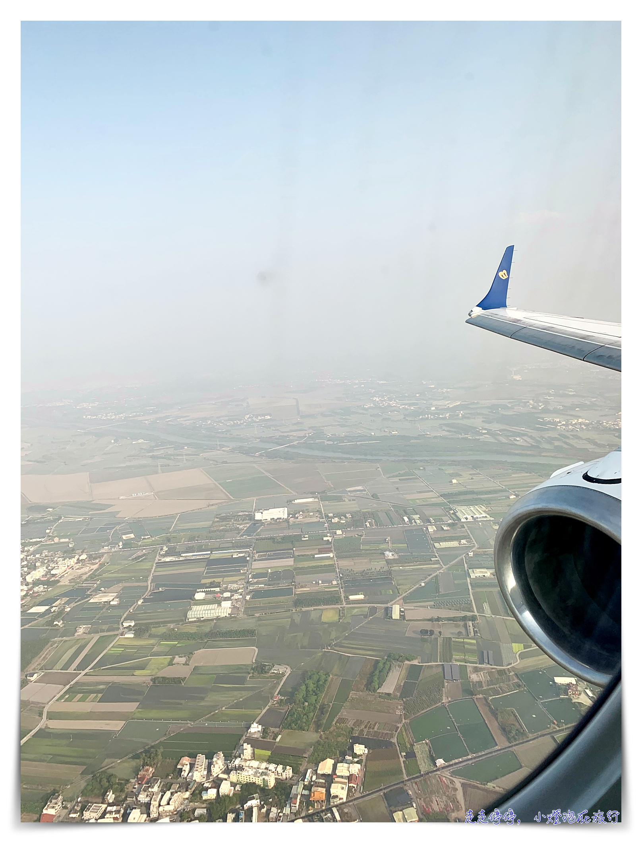 華信環台飛行Day3|花蓮飛高雄~ERJ190噴射飛行超快速~