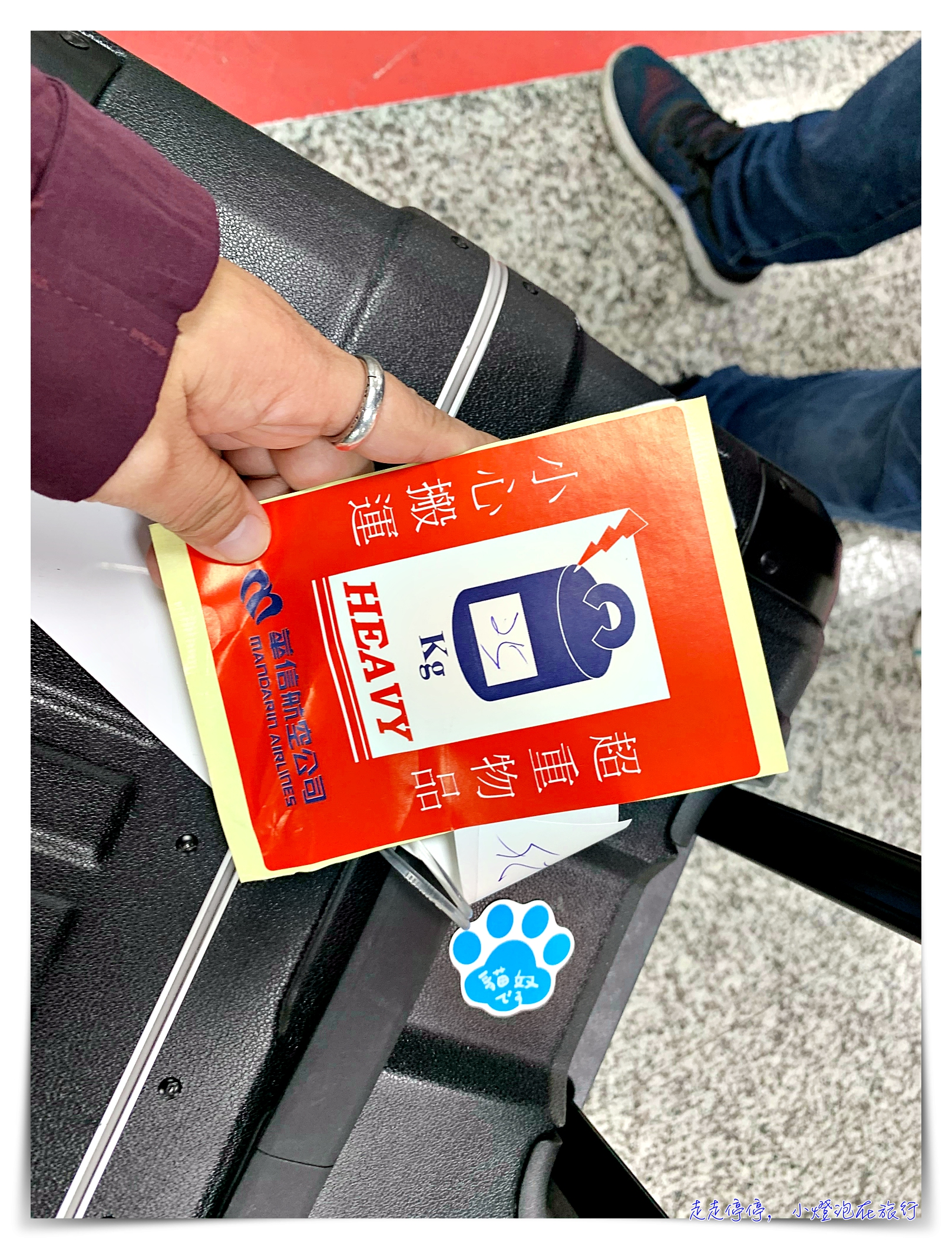 華信環台飛行Day4|高雄飛澎湖~測風速超大,颱風中飛行~冬日澎湖超美