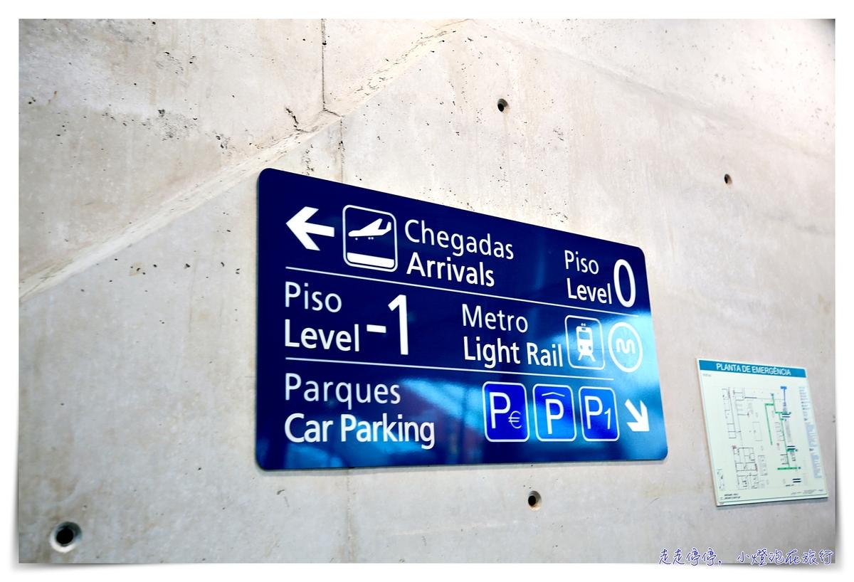 波多機場到市區|E線捷運直達市中心。波多地鐵券如何購買?