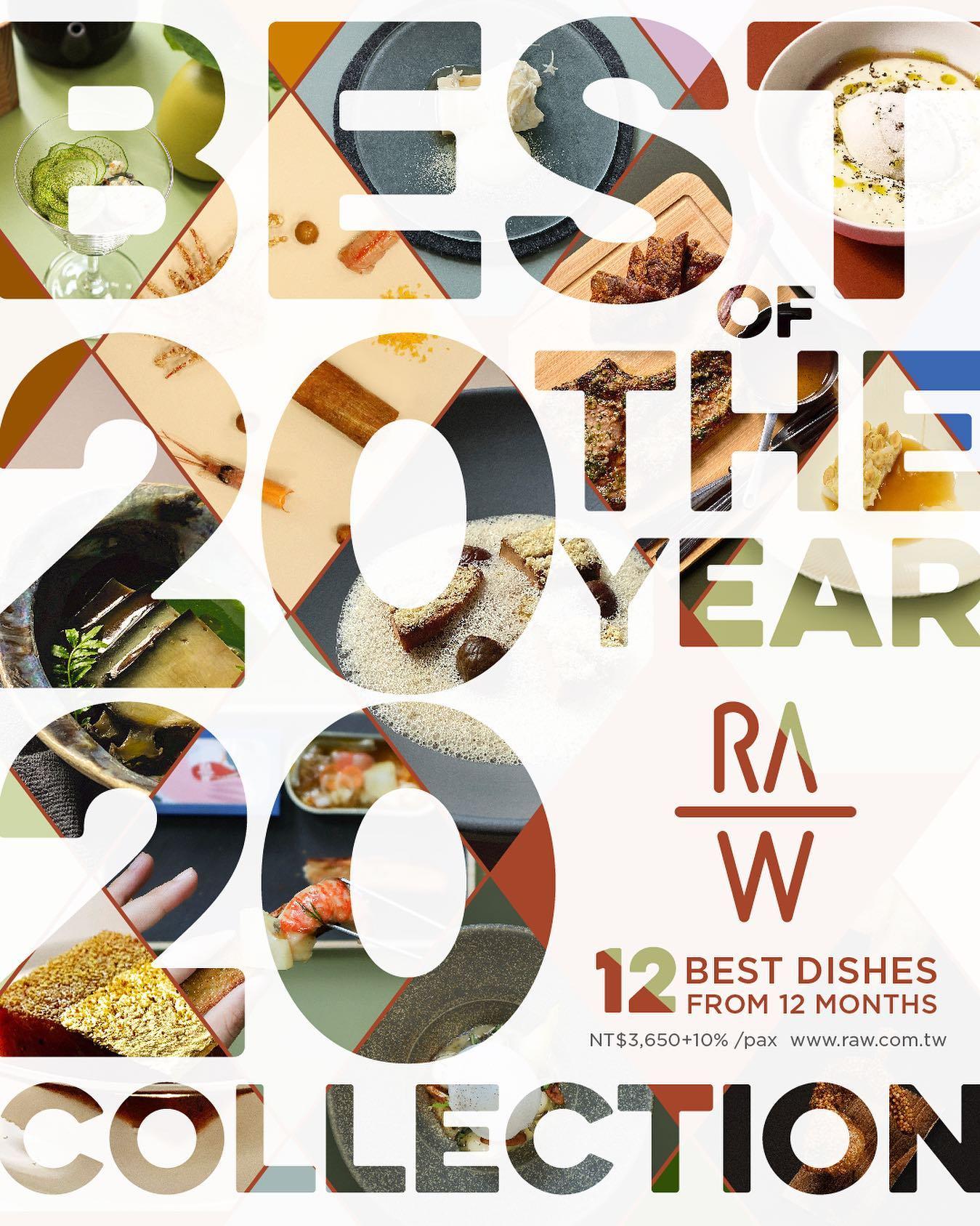 即時熱門文章:RAW2021年度精選菜單,台灣最難訂位餐廳?連香味都究極|2020米其林2星台灣最細緻的餐廳