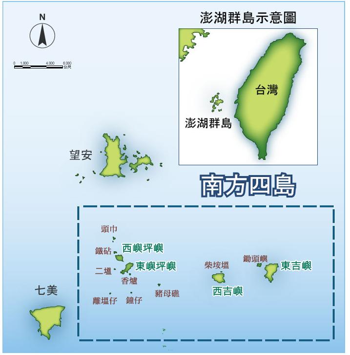 澎湖離島攻略|離島中的離島-南方四島在哪裡?怎麼去?當天來回七美望安可以嗎?