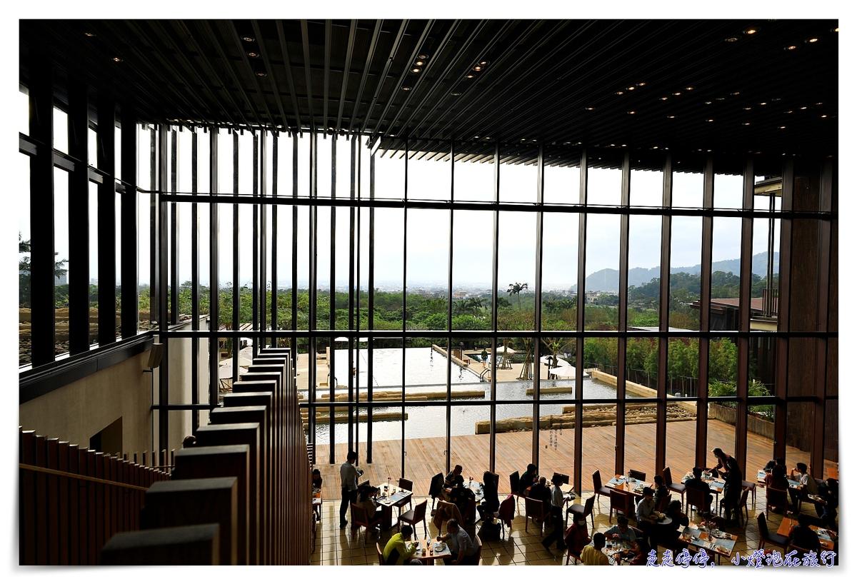 礁溪老爺酒店|從文創出發,把旅行帶入不同新境界,全台灣最值得入住、旅行者首選飯店~