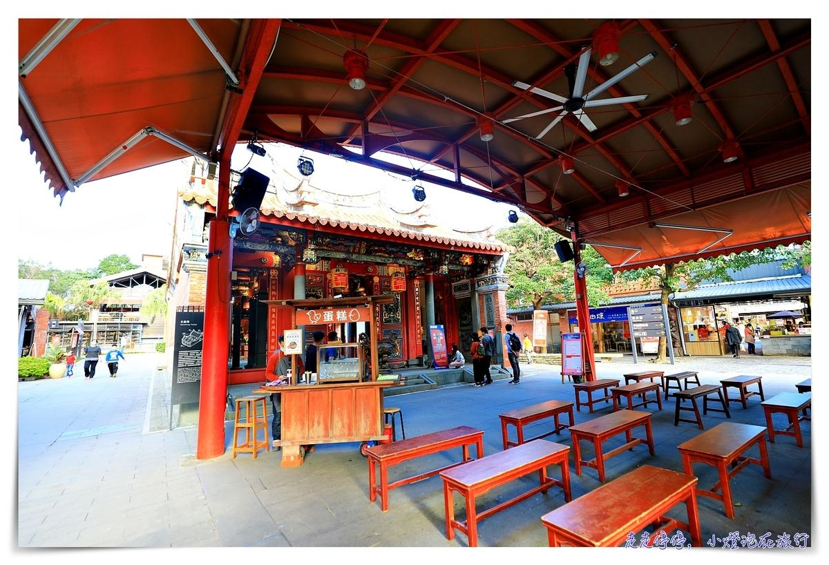 傳藝老爺行旅|國立傳統藝術文化中心,園區內的文化旅行、在地台灣味的生態旅行