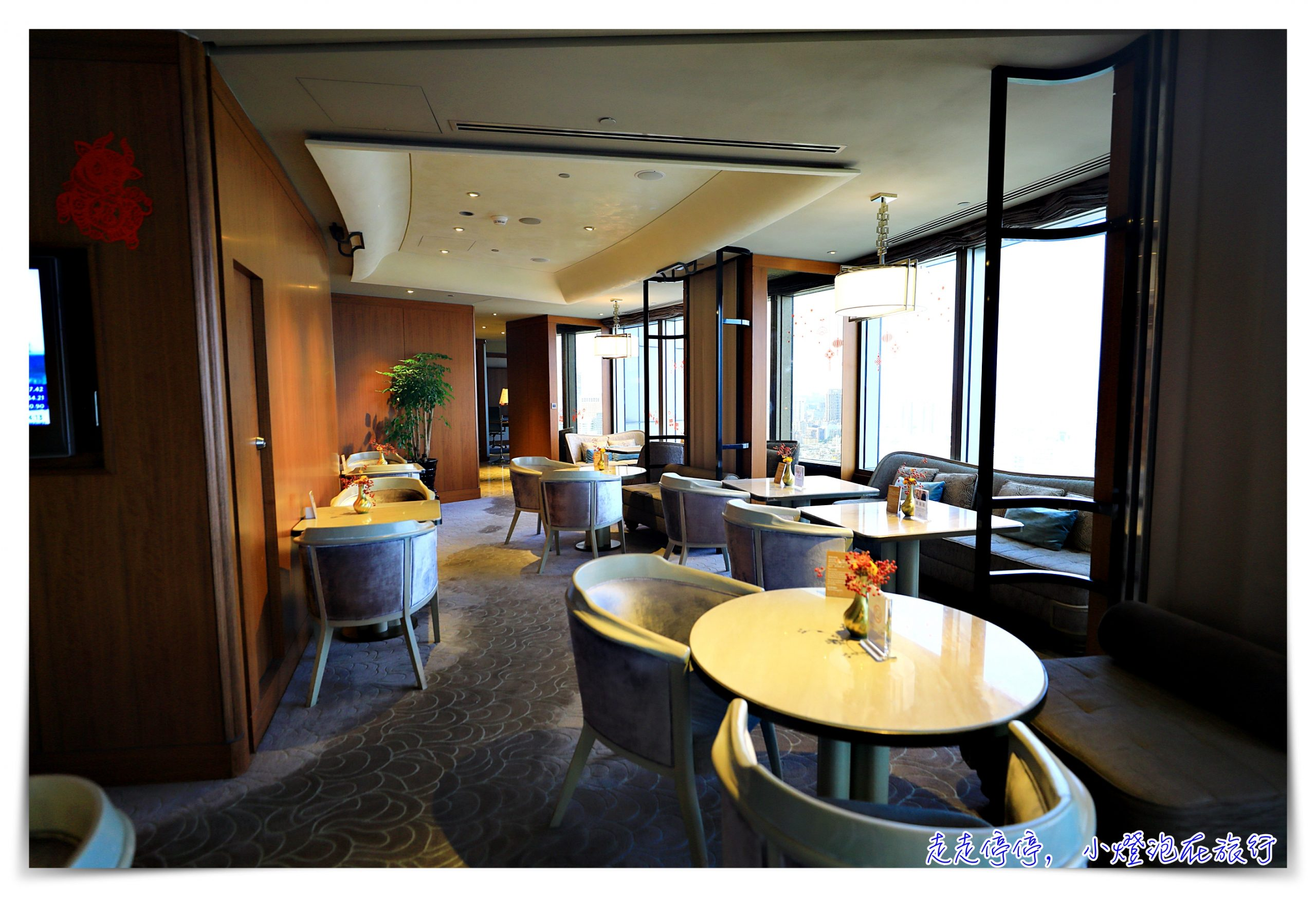 台北香格里拉超豪華客房+遠東Cafe|台北質感星級住宿,米其林五間黑房子推薦