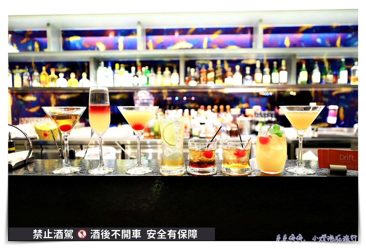 即時熱門文章:國泰萬怡Drift Bar|兩小時暢飲專案,讓品酒的門檻降低、讓飲酒的品味提升