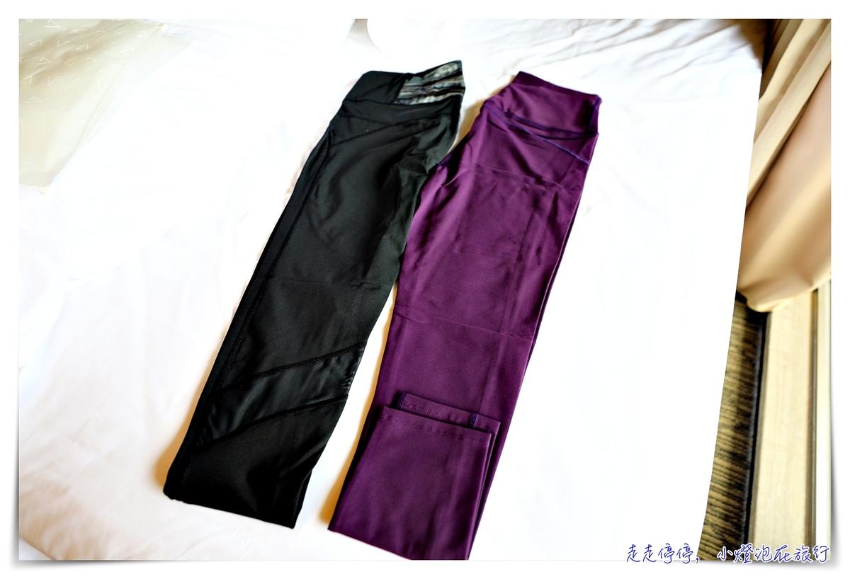 最好穿的壓力褲|Leap 秋冬保暖款 @走走停停,小燈泡在旅行