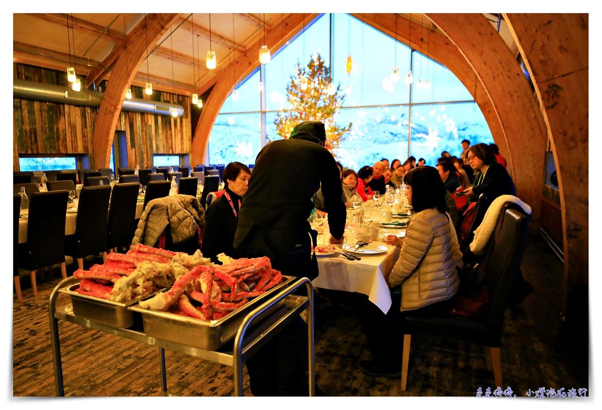 挪威帝王蟹吃到飽行程|Snowhotel Kirkenes King Crab Safari Winter,來一場雪上,來一場雪上抓蟹、大口吃蟹~