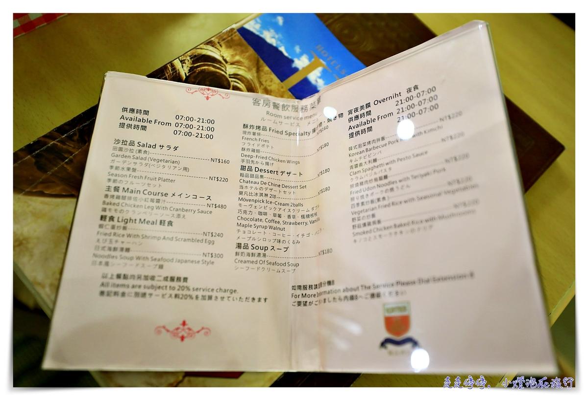 花蓮翰品|老字號飯店幾米風格溫暖親切飯店 早餐可到12點