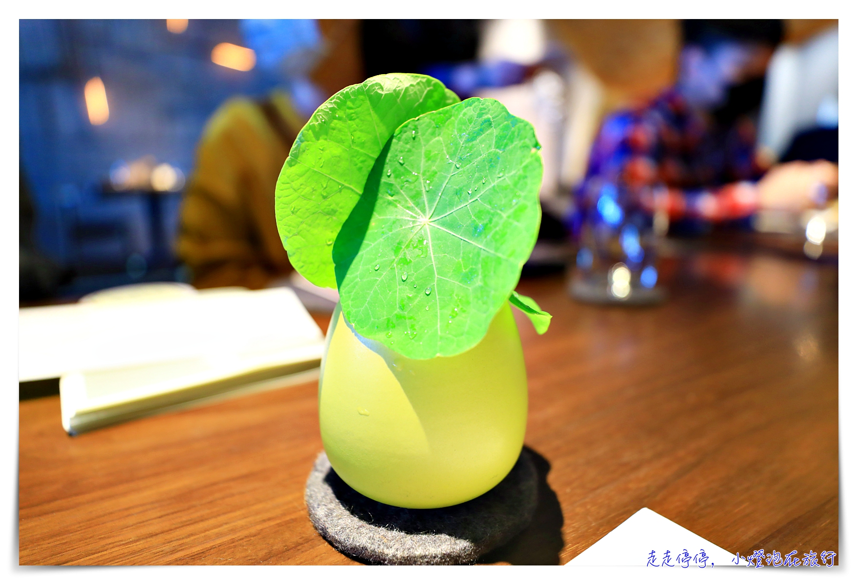 RAW2021年度精選菜單,台灣最難訂位餐廳?連香味都究極|2020米其林2星台灣最細緻的餐廳