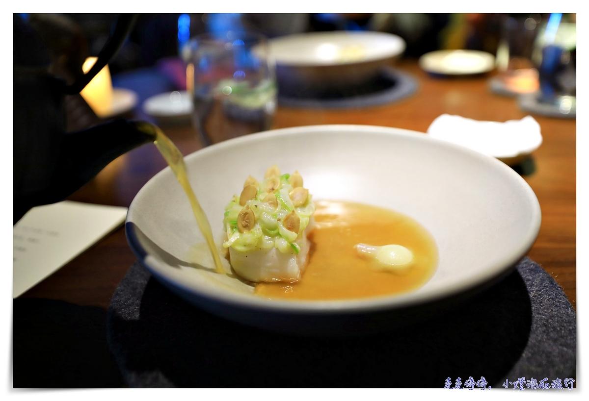 RAW2021年度精選菜單,台灣最難訂位餐廳?連香味都究極 2020米其林2星台灣最細緻的餐廳