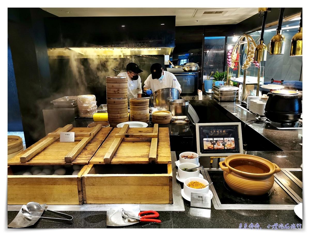 漢來大飯店 高雄海港餐廳早餐首屈一指、老字號品牌、服務優選飯店