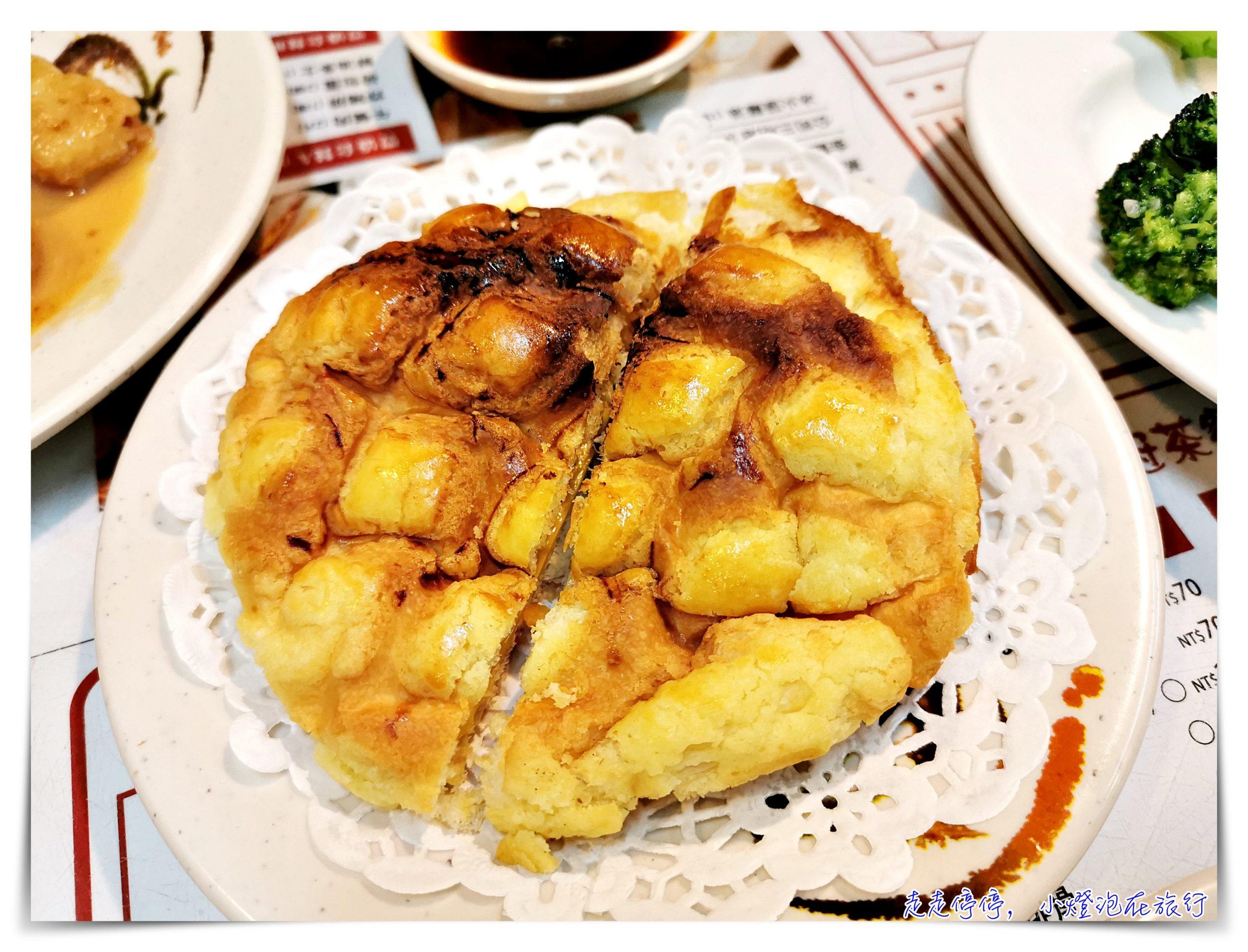 台北中山區餐廳,中山國中站鳳城燒臘榮冠茶餐廳|平價茶餐廳好喝絲襪奶茶、煎腸粉、優惠套券