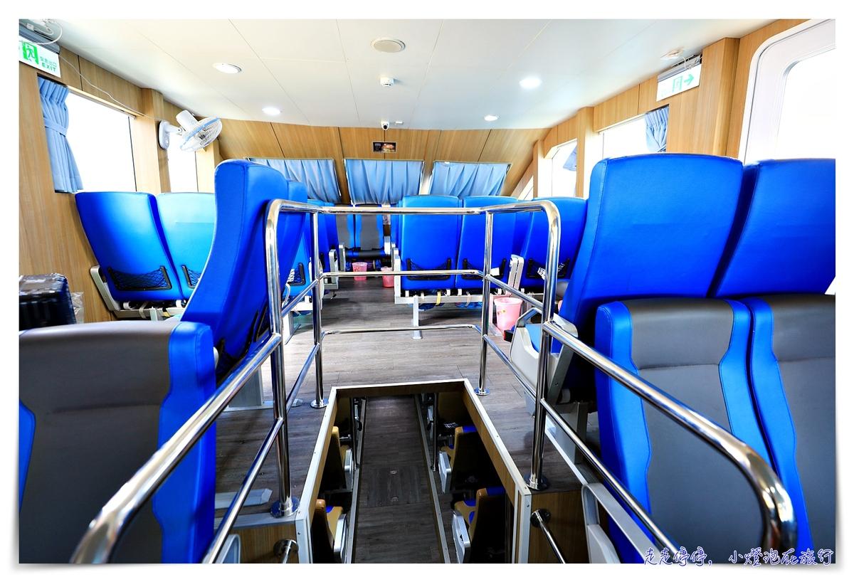 望安到七美|交通船班時間、預約方式、取票地點、注意事項