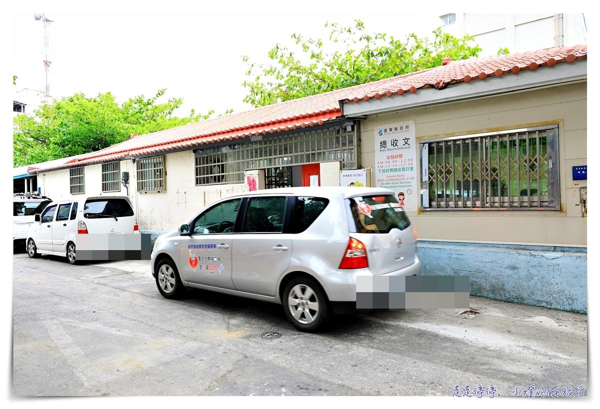 台東縣政府文書科 孕婦免下車收文,貼心好幫手,孕婦得來速