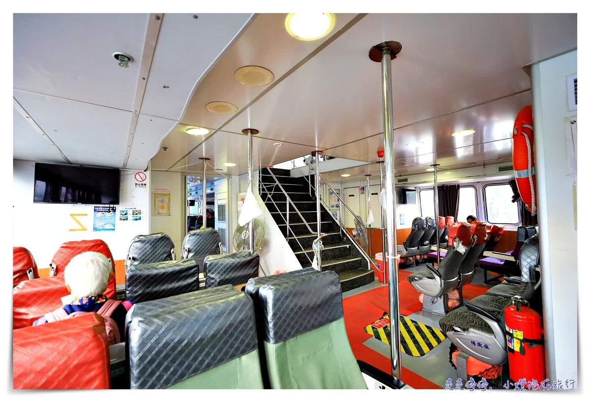 綠島怎麼去?台東富岡漁港搭船到綠島~票價、船程、路線與注意事項