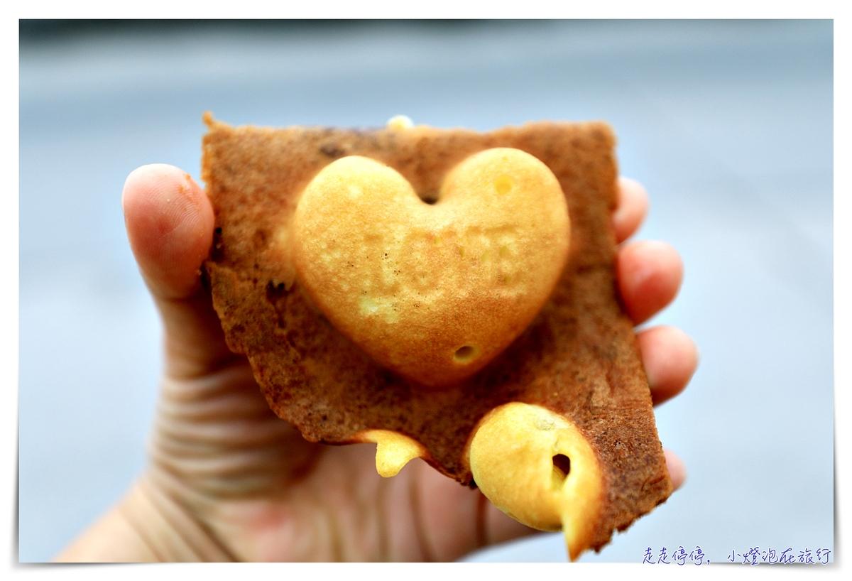 即時熱門文章:綠島石朗問鹿雞蛋糕|特殊口味、海景第一排綠島美景、超可愛老闆娘