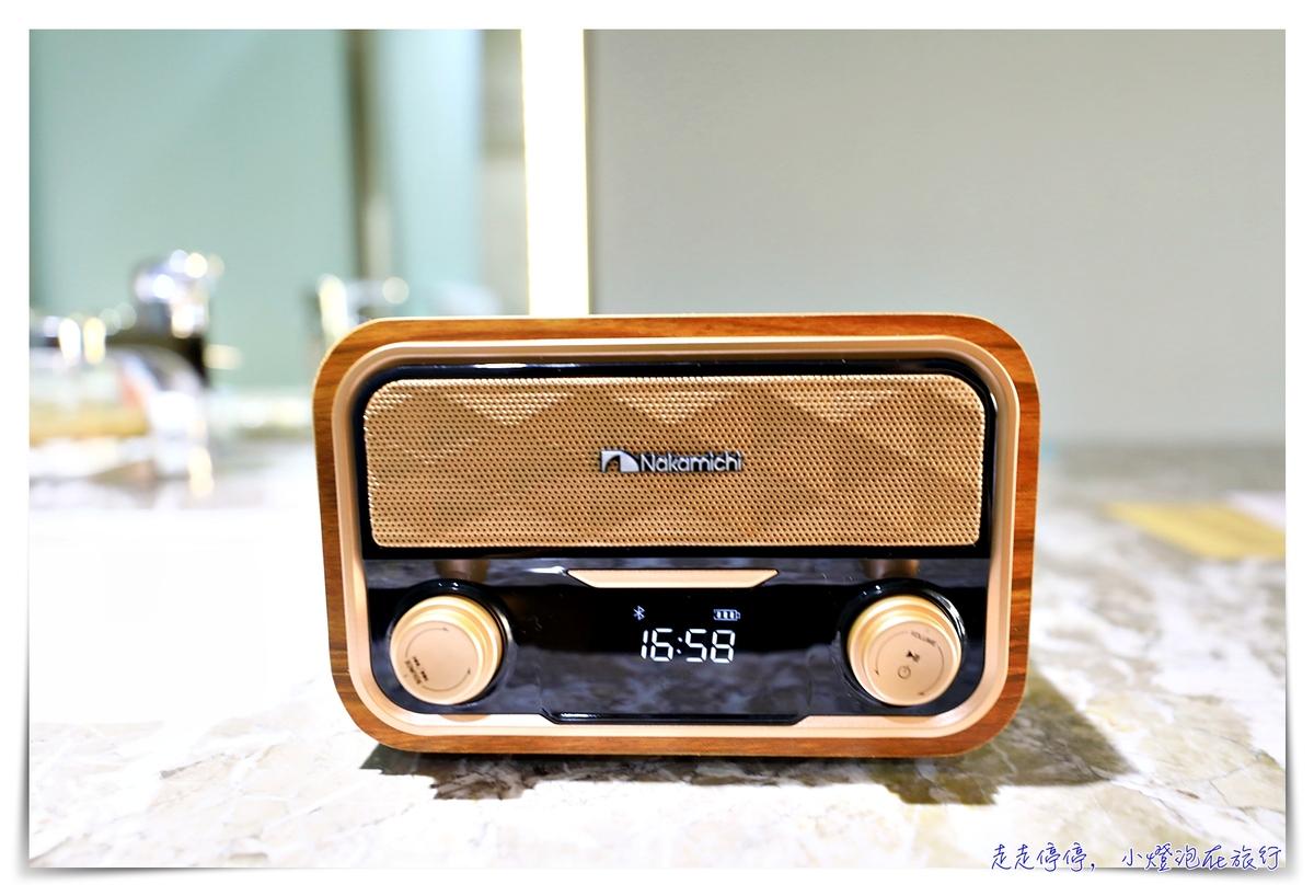 古典柚木藍牙音響喇叭團購 SOUNDBOX LITE ,還原最真實的音樂
