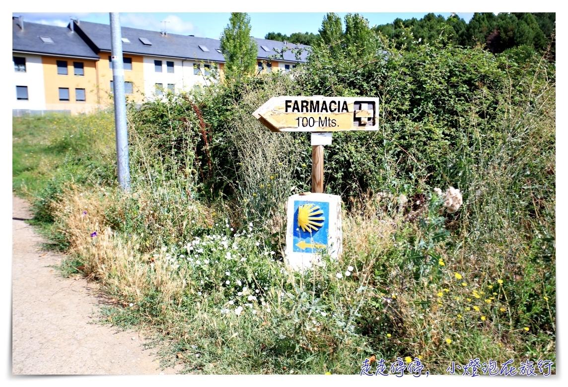 西班牙親子朝聖之路Day5 Ponferrada到Mirador El Belén de la Cogolla,接著前往繁星聖地牙哥,Santiago de Compostela
