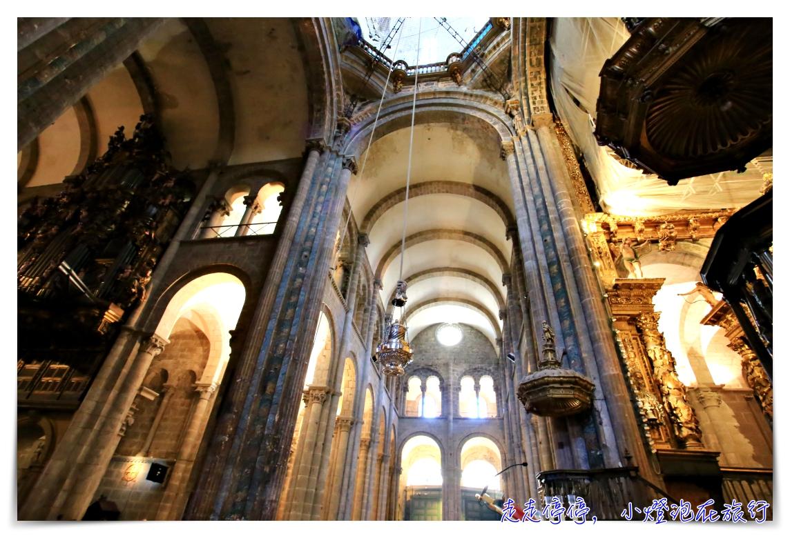 朝聖之路終點Santiago de Compostela大教堂快閃、彌撒與中餐廳ok wok好好吃
