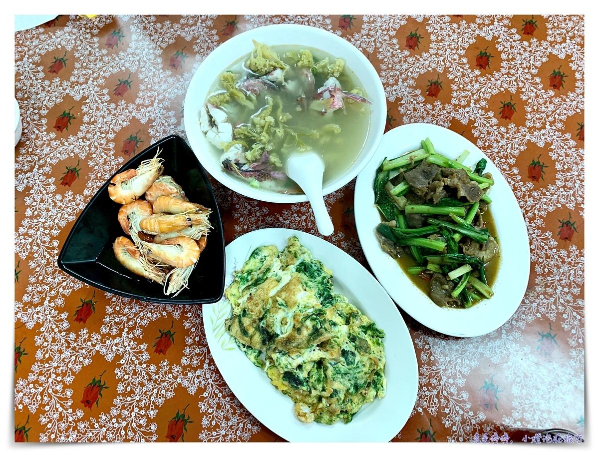 七美霞姐熱炒|台灣最好吃的海膽炒飯,七美必吃美食店家,google上找不到唷!