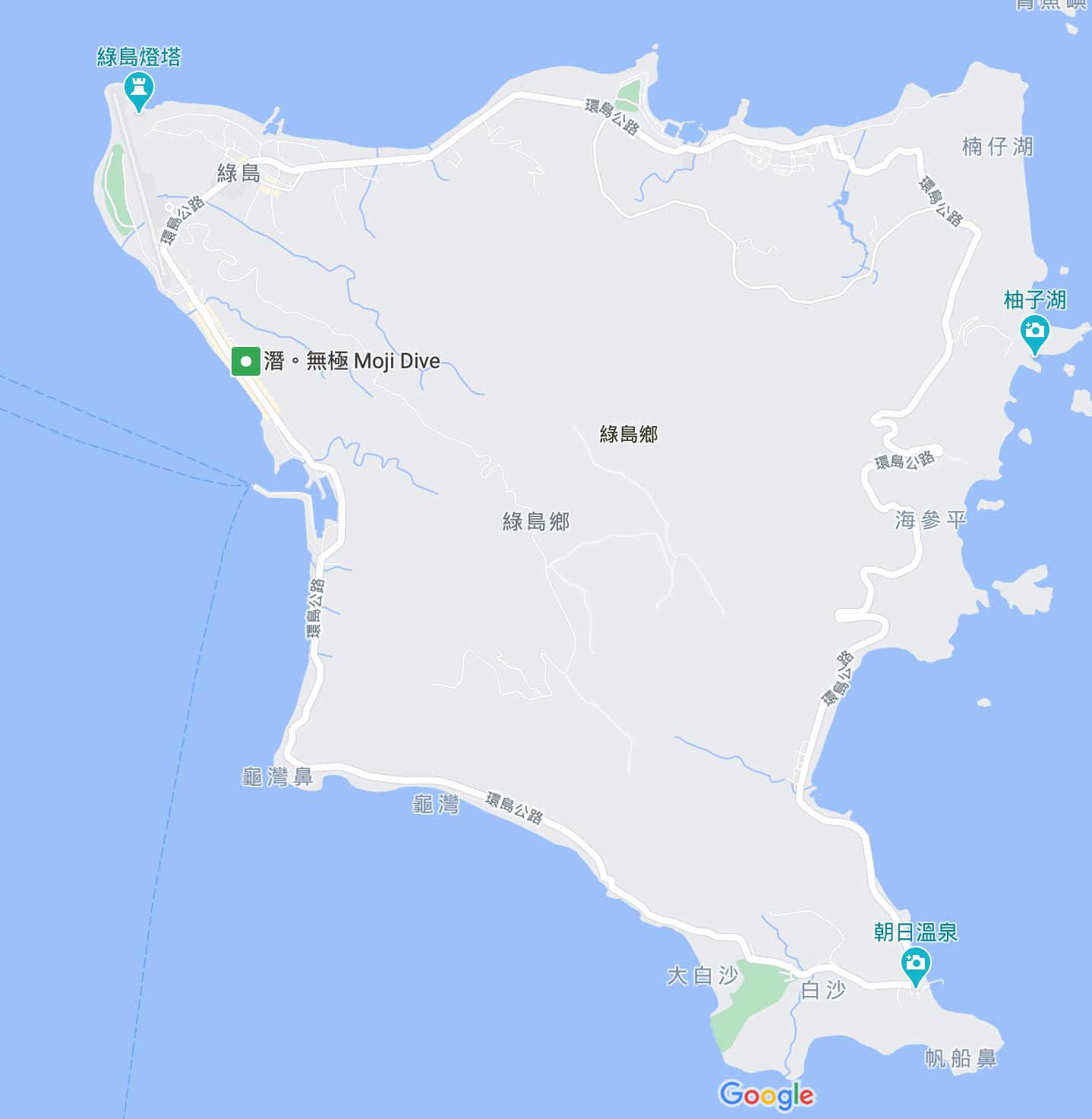 綠島自由行攻略|三天兩夜行程分享、交通、行程、美食、景點、住宿推薦等
