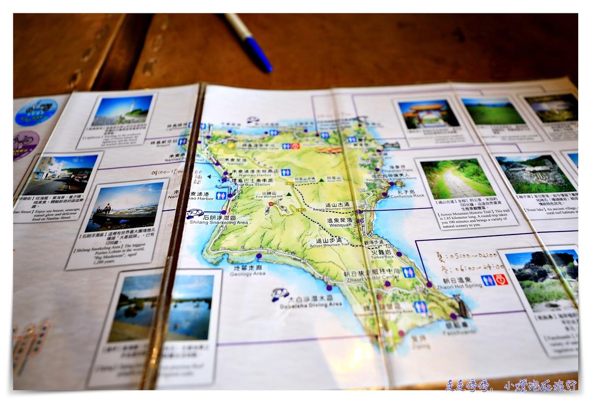 月光城堡潛水中心|綠島最近南寮漁港搭船民宿、有廚房、彩色房間、管家親切溫和、Dyson吹風機