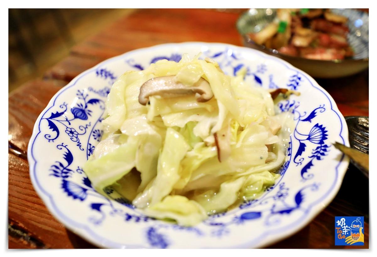 金瓜石九份美食|食不厭,隨意都是創意好吃料理~google超過一千則評論的好吃餐廳